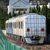 甲種輸送 at 神武寺 - 静岡鉄道A3000形第5・6編成