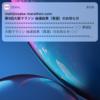 落選・落選・・・東京オリンピックと大阪マラソン