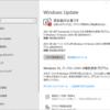 2021年08月の Microsoft Update (定例) 2021-08-11
