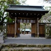 山内神社と容堂公像@龍馬をゆく2016