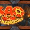 【レビュー】PS2日本未発売『Kao the Kangaroo: Round 2』カンガルーのKAOと大冒険する3Dアクションアドベンチャー!【評価・感想】