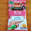 【ガパオ】S&B・SPICE&HERBシーズニングで作るガパオライス!