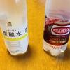 【続報】甘くない炭酸飲料ありました~♪