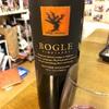 カリフォルニアワイン ジンファンデル ボーグル