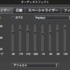 PerfectとEargasm Explosion用イコライザAppleScript