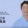 『俺は野村萬斎だ!』と怒鳴っていたクズ太郎。今頃、『東京五輪の総合統括をすることになりました!』と言っているのかな????と思ったこと。。。