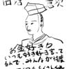 「た」 得点直結 日本史用語集(建設中・2020年完成予定)