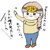 ☆家族紹介・お問い合わせ☆