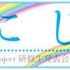 【ライブレポート】Hello! Project 研修生発表会 2018 6月 〜にじ〜(東京) 参戦 その1