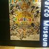 吉崎観音コンセプトデザイン展に行ってきた