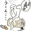 静岡県中部で薪ストーブと出会える店