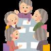 語学学習と年齢