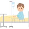 入院4日目・手術翌日