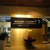 【空港ラウンジ】KUL本館ゴールデンラウンジにはちょっと良い雰囲気のバーがある