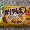 【チロルチョコ】「パパイヤレモン」の魅力は爽やかな夏の酸っぱさ!