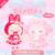 【今日のハロスイ】新作ハッピーバッグ「Favoriteコーデ♡マイメロディ」