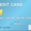 【聞いてほしい経験談】クレジットカードでの失敗