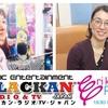 YouTube配信【Eri Koo RadioTV Vol.8】ゲスト:Tae(心理士・帰国子女)