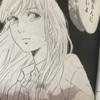 漫画「町田くんの世界」4巻の詳しい感想とネタバレ・11月25日発売最新刊