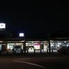 中部地方JRの旅(3日め)七尾・北陸本線・越美北・東海道赤坂枝線・武豊