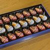 チョコレート・ボンボン。