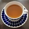 【実際に飲んでみた】経過観察日記!ブラジルのケブラペドラ茶編〜ピクピクがスッキリ