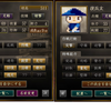 兵種考察シリーズ~槍撃編1~