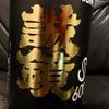 誠鏡 S600 PREMIUM(中尾酒造)