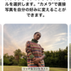 【iPhone 13 mini】動画機能だけでなく写真機能もアップ。ポートレートが意外にスナップで使える?