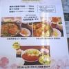 「さくら食堂」で「味噌汁定」 0円(ロケ食事券)  #LocalGuides