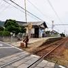 大社線:遥堪駅(ようかん)