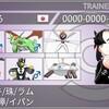 【剣盾シーズン12使用構築】枯れた技術のラグマンダ【最終351位 最終レート2008】