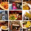 【喫茶店まとめ】JR新宿駅徒歩10分以内「新宿喫茶店」おじゃました20軒集めてみたぞ