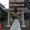 街の中の分霊社(鹽竈神社、金蛇水神社・宮城)