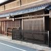 【京都の夏は暑い!!】「京町家」に施された知恵と工夫