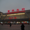 文明後の秘境駅「曹家湾」、中国三峡博物館のAgainst Japan展示を見るー重慶へ行く①