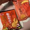 三幸製菓:イケ明太せんべい/うす焼新潟仕込みねぎラー油