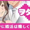 【グラブル】ベリアル戦「Parade's Lust」歌詞 日本語訳付