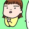 土屋鞄のランドセル ~出会い編~