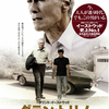 """「グラン・トリノ」(2008)""""老人の最期はかくあるべし"""""""