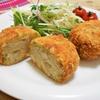 簡単!!空豆と筍(たけのこ)のポテトコロッケの作り方/レシピ