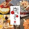 【オススメ5店】天王寺(大阪)にあるそばが人気のお店