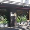 代々木八幡のベーカリーカフェ「15℃(ジュウゴド)」のモーニングにいったら大人気だった!