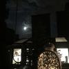 ポーランドの月夜と旅支度それに愛知から梅