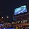 パタヤ 「ウォーキング・ストリート」は正に「歩くだけの道」になっていた!?