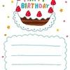 【保育士からのお誕生日メッセージ例】どんなコメントを贈る?