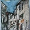 ジョルジュ・シムノン「雪は汚れていた」(ハヤカワ文庫)