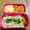【離乳食完了期お弁当】トマトオムレツ&マッシュポテト弁当レシピ ~冬至なのでかぼちゃ豆腐餅も入れました~