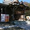 三皇熊野神社:秋田市で最強の縁結びスポット。神頼みもわるくない|秋田市牛島