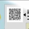 べに鮭ストラップのQRコードが読み取れる!?  アニメ第2話 メカクシティアクターズ